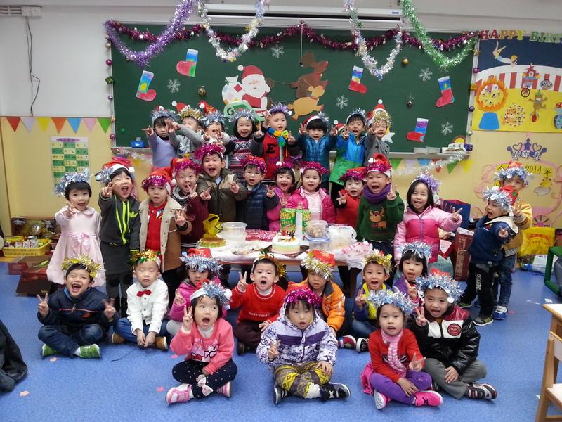 2014幼稚園生日會暨聖誕聯歡