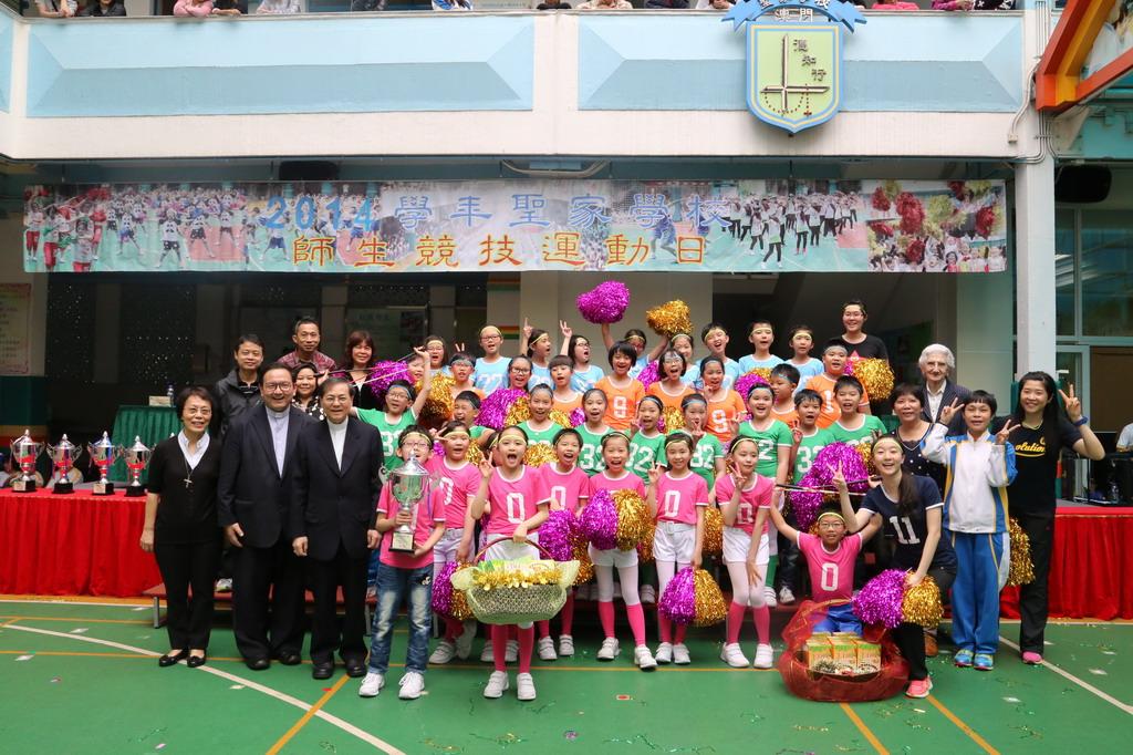 2014學年師生競技運動日開幕禮花絮