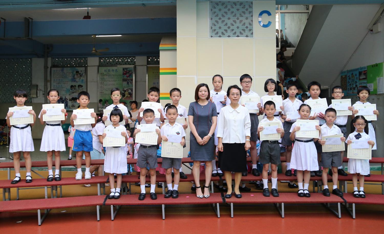 2014學年結業禮
